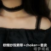 肩帶蕾絲花邊肩帶女百搭透明肩帶一字領隱形性感美背