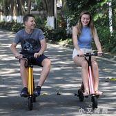 炫特斯鋰電池電動自行車成人代步車摺疊式代駕兩輪電動單車迷你型 igo