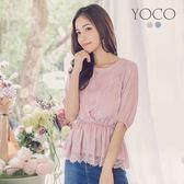 東京著衣【YOCO】甜柔絲綢假兩件背心蕾絲花邊上衣-S.M.L(181153)
