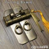 中式純銅直條把手條形仿古櫥柜書柜衣柜門拉手搭銅鎖中式仿古鎖頭 生活樂事館NMS