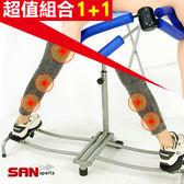 美腿機+貝殼機│動感活力美腿機+俏曲線美體夾健臂美胸纖腿健美夾美腿夾運動健身器材專賣店