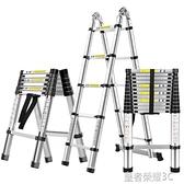 伸縮梯 梯子家用折疊伸縮人字梯鋁合金加厚工程便攜室內多功能升降竹節梯YTL
