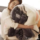 毛毯 珊瑚絨毯子冬季加厚法蘭絨毛毯學生單人宿舍保暖被子冬用床單雙層【韓國時尚週】