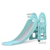 滑梯兒童室內家用組合兒童寶寶滑滑梯戶外小孩玩具幼兒園加長小型XW 快速出貨