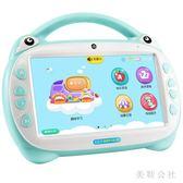 寶寶早教機兒童觸摸屏安卓護眼智能故事學習機 JA3260『美鞋公社』TW