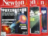 【書寶二手書T1/雜誌期刊_DEL】牛頓_257+259+260期_共3本合售_宇宙天文學的13大謎題