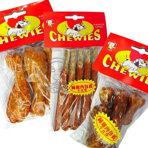 【 培菓平價寵物網】沛貝兒CHEWUES 《純雞肉包裹》小雞腿│脆皮棒│迷你骨