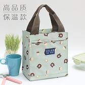 便當袋 袋子加厚鋁箔防水帆布飯盒包帶飯手拎包午餐便當袋手提袋【新品狂歡】