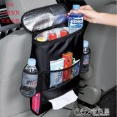 汽車冰包座椅收納置物袋車用內膽保溫雜物椅背掛袋多功能儲物袋 七色堇