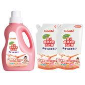 康貝 Combi 嬰兒雙酵柔軟洗衣精促銷組 (罐裝1200mlx1罐+補充包1000mlx2包)
