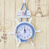 掛鐘 地中海家用客廳實木掛鐘創意兒童房臥室靜音鐘表時鐘 AW14696【旅行者】