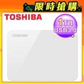 【Toshiba 東芝】Canvio Advance 先進碟 V9 1TB USB3.0 2.5吋 外接硬碟(白)