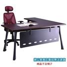 高級 辦公桌 A9B-180E 主桌 + A9B-90E 側桌 深胡桃 /組