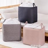 裝棉被子的袋子衣服收納搬家打包袋加厚大容量家用超大整理袋行李 蘇菲小店