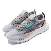 Reebok 休閒鞋 CL Legacy 灰 女鞋 Classic Leather 運動鞋 【ACS】 FY7442