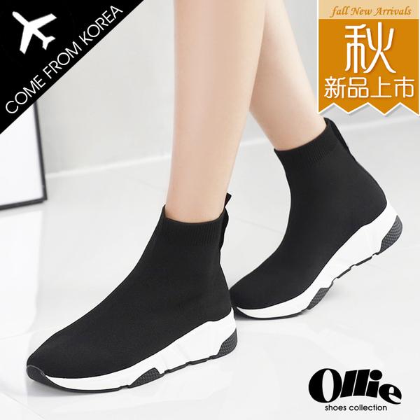 韓國Ollie 韓國空運  超好穿舒適針織百搭純色  顯瘦厚底老爹襪套鞋【F720699】2色-版型正常/SD韓美鞋