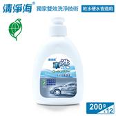 清淨海 車洗中性環保濃縮洗車精 200g(超值12入組)