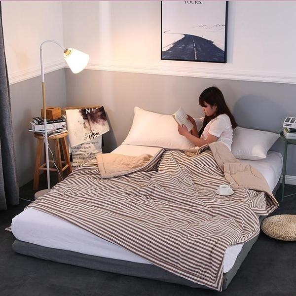 日式水洗棉全棉夏被空調被夏涼被可水洗單雙人學生宿舍夏天薄被子  極有家