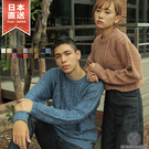 【ZIP FIVE】毛衣 圓領麻花針織衫 17色 L-XL