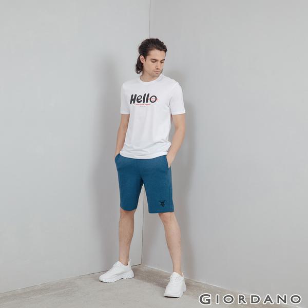 【GIORDANO】男裝棉質抽繩短褲 - 35 雪花深藍