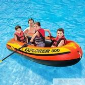 皮劃艇加厚充氣船橡皮艇沖鋒舟救生釣魚船氣墊船2/3人  雙12購物節 YTL