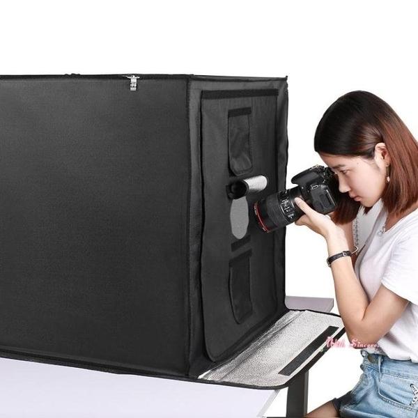 攝影棚 LED小型攝影棚60cm 拍照補光燈柔光燈箱攝影道具迷你產品靜物拍攝簡易T