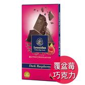 比利時 LEONIDAS 覆盆莓巧克力 100g