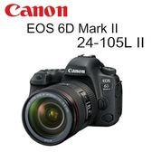 [EYEDC] Canon EOS 6D Mark II 24-105mm L II 公司貨 (一次付清) 回函送郵政禮卷$5000元(12/31)