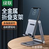 金属手机懒人支架通用平板双折叠便携桌面用可调节角度铝合金支撑架 卡布奇諾