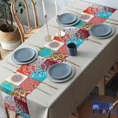 北歐桌布防水防油防燙免洗餐桌布臺布茶幾布桌墊【英賽德3C數碼館】