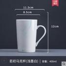 馬克杯 陶瓷馬克杯帶蓋勺早餐杯子個性潮流情侶牛奶咖啡杯男女家用水杯