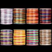 全館83折5號中國結線材五彩線手繩七彩線編織線彩色手鍊扎頭發線繩子項鍊