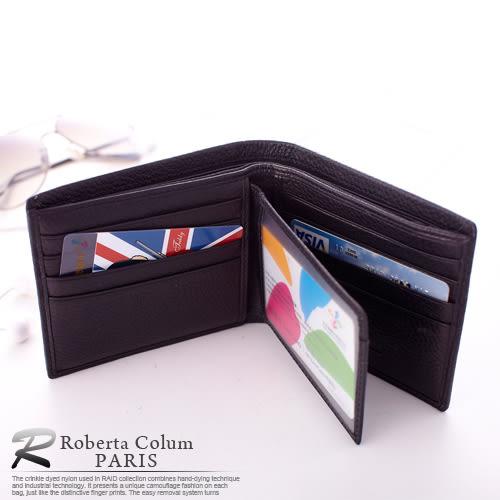 【Roberta Colum】法國荔枝紋軟牛皮可拆式左右翻卡片夾短夾-黑色