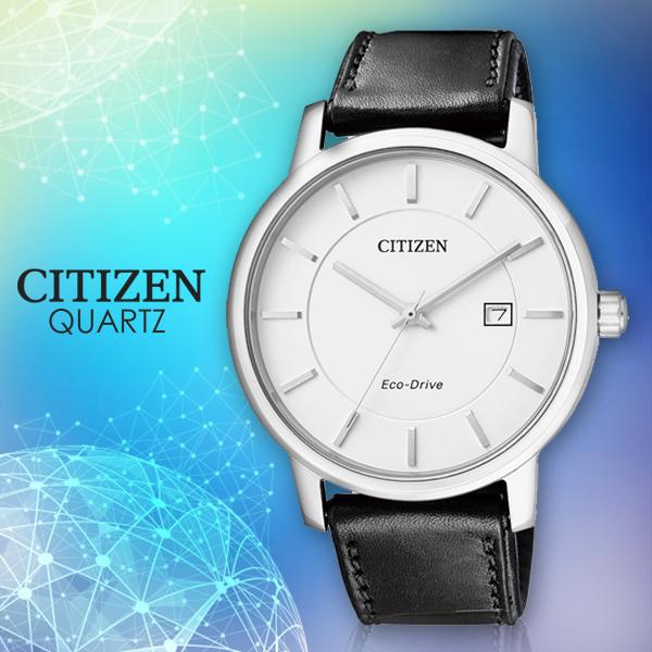 CITIZEN 星辰手錶專賣店BM6750-08A 男錶  Eco-Drive光動能 日系 小牛皮錶帶 白 藍寶石玻璃錶鏡 30米防水