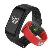 智能運動手環wearfit血壓心率監測計步器游泳防水多功能通用手表【潮咖地帶】