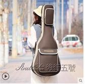 吉他包吉他包41寸40古典民謠36寸38寸39加厚學生男女手提袋套雙肩背  後街五號