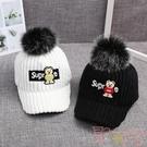 韓版男童帽子秋冬鴨舌帽寶寶棒球帽燈芯絨防寒帽【聚可愛】