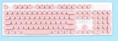 無線鍵盤鼠標游戲辦公家用輕薄復古朋克女生可愛粉色筆記本臺式電腦外接