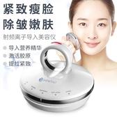 按摩儀韓國進口RE10射頻儀童顏機家用臉面部祛皺提拉緊致導入按摩儀