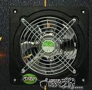 排氣扇臥室靜音廚房排氣扇衛生間墻4寸窗式換氣換風扇igo時光之旅