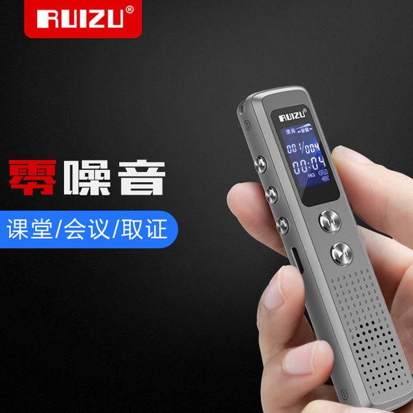 銳族K15 錄音筆 專業高清遠距降噪 微型迷你學生超小超長機u盤MP3