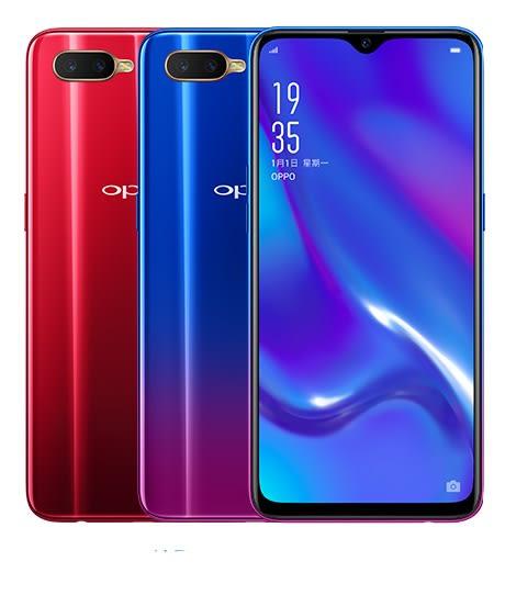 OPPO AX7 Pro 手機 4G/128G,送 空壓殼+玻璃保護貼,24期0利率