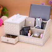 歐式創意皮革客廳茶幾紙巾盒 桌面遙控器收納盒多功能餐巾抽紙盒
