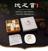 【富山香堂】沉之賞三層盒裝組-//香氛//禮品禮盒//薰香//