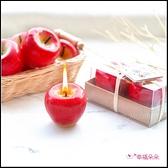 婚禮小物-蘋安幸福蘋果蠟燭(二入)-送客禮/活動禮/抽獎/贈品 幸福朵朵