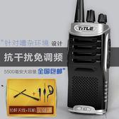對講機 民用公里 大功率呼叫無線對講器戶外手持手機50軍工【潮男街】