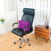 伊登 凹型多功能腰靠枕/護腰墊/午睡枕(紫色)