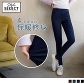 《KG0473-》保暖修身輕刷毛彈力窄管褲 OB嚴選