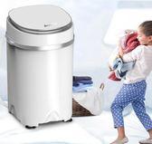 洗脫一體迷你洗衣機小型嬰兒童家用半全自動脫水甩乾 電壓:220v igo 『米菲良品』