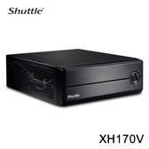 Shuttle 浩鑫 XPC XH170V 準系統 支援1151腳位CPU